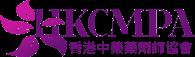 中藥藥劑師協會